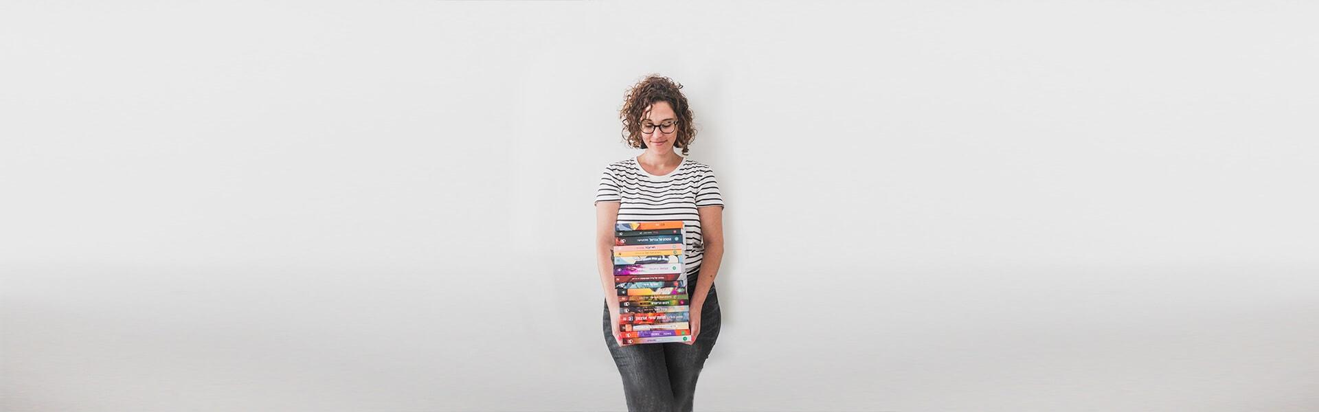 לפי מה אתם בוחרים את הספרים שלכם? סיפורי כריכה