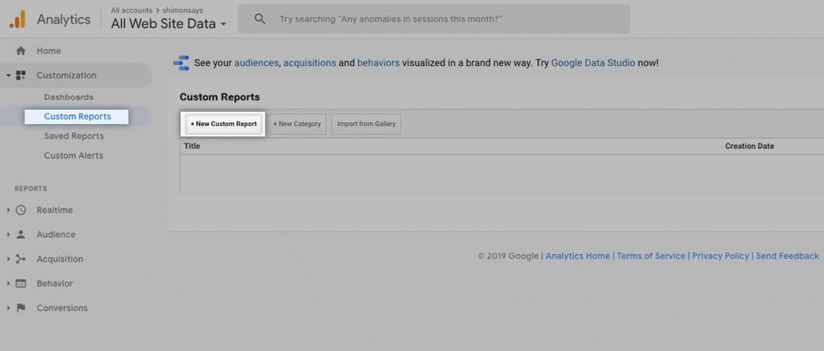 גוגל אנליטיקס - יצירת דוח מותאם אישית