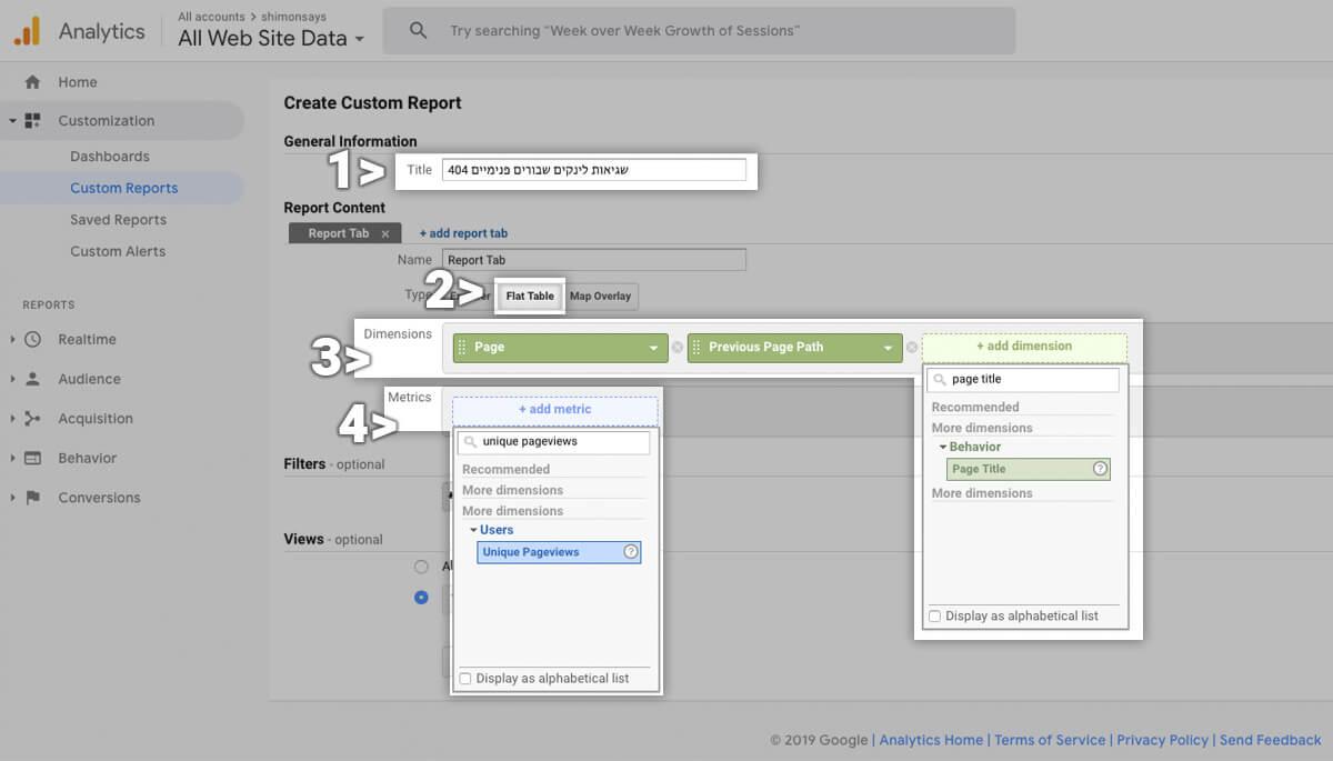 גוגל אנליטיקס , בחירת מימדים ומדדים לדוח המותאם