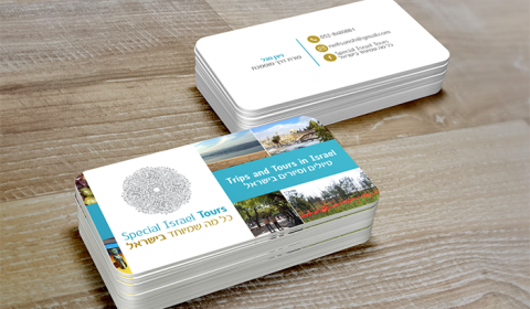 Special Israel Tours